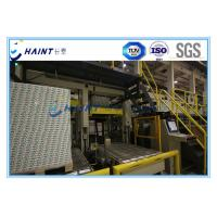 Buy cheap Paper Sheet Ream Paper Wrapping Machine Automatic 12 - 15 Reams / Mins from wholesalers