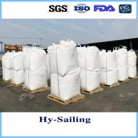 Buy cheap High level, Food grade Calcium Carbonate with FDA certificate, in low price,exported all over world from wholesalers