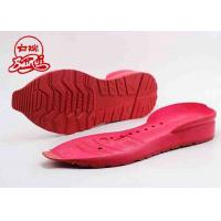 Buy cheap CCR806 Rubber Shoes Material Nano Treated Calcium Carbonate Powder from wholesalers