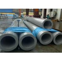 Buy cheap White Thick Wall Steel Tube , Thin Wall Stainless Steel Tube 20-168mm from wholesalers