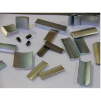 Buy cheap permanent magnet, ndfeb magnet from wholesalers