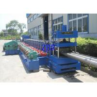Buy cheap 14-19 Row Auto Highway Guardrail Forming Machine Ac380V 50Hz Three Phase product