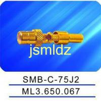 Buy cheap Wholesale price,free shipping,SMB male connector ,crimp style,75ohm impedence,connecting RF cable from wholesalers