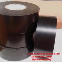China inner wrapping polyethylene tape white for underground pipe for pipeline on sale