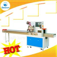 Buy cheap China Strawberry Ice Pop Packing Machine Ice Pop Packaging Machinery from wholesalers