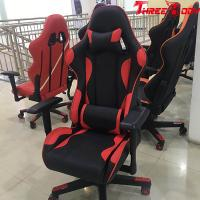 Buy cheap Adult Computer Leather Gaming Chair With Wheels Height Lifting Function from wholesalers