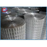 Buy cheap 1 / 2 X 0.914m X 9kg Galvanized Welded Wire Mesh For Costruction from wholesalers