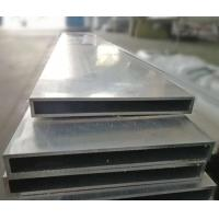 Buy cheap Good quality low price extruded rectangular aluminum tube aluminium profile for machine building from wholesalers