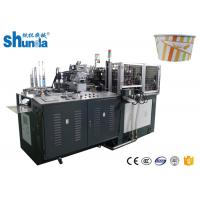 Buy cheap High Speed 6 - 22oz Paper Bowl Forming Machine Automatically from wholesalers