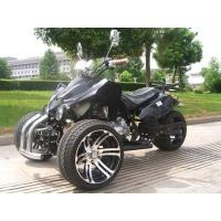 Buy cheap 250cc Water Cooled Racing Tricycle from wholesalers