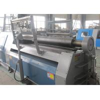 Buy cheap Horizontal Steel Rolling Machine , High Precision 4 Roller Plate Rolling Machine from wholesalers