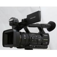 Buy cheap Cheap Sony HXR-NX5R NXCAM Professional Camcorder with Built-In LED Light from wholesalers