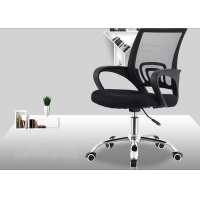 Buy cheap New Design Comfortable Best Ergonomic Office Chair Mesh Chair Of Office from wholesalers