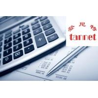 Buy cheap China Company Annual Return from wholesalers
