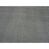 Buy cheap stainless steel Sintered Mesh Square Barbecue Crimped Wire Mesh from wholesalers