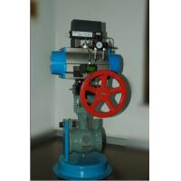 Buy cheap SPF Pneumatic Cylinder Rotary Eccentric Plug Control Valve from wholesalers