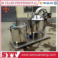 Buy cheap Food grade stainless steel honey processing plant from wholesalers