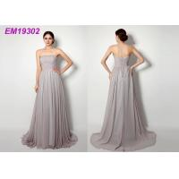 Buy cheap Elegant Lycra Plus Size Bridesmaid Dresses , Tulle Silver Grey Bridesmaid Dresses from wholesalers