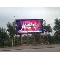 Buy cheap High Resolution Outdoor LED Billboard , Digital Advertising Board Fixed Installation from wholesalers