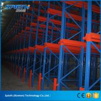 Buy cheap Warehouse Racking Drive in Racking System Drive Through Racking System from wholesalers