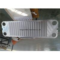 Buy cheap Stainless Steel Plate Heat Exchanger Replacement SS304 SS316 APV N35 Plate Frame Heat Exchanger from wholesalers