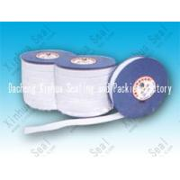Buy cheap PTFE Sealing Tape,  Expanded ptfe sealing tape from wholesalers