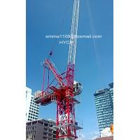 Buy cheap QTD120-4522 Luffing Crane Tower 8t Load 45m Jib Hot Sales In Dubai from wholesalers