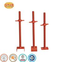 Buy cheap new technology for scaffold components base jack or jack base for hot sale from wholesalers