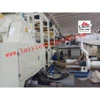 Buy cheap Chill - Roll Unit Film Laminating Machine With Precise Temperature Control from wholesalers