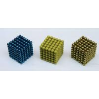 Buy cheap color magnet ball from wholesalers