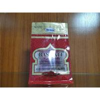 Buy cheap Reusable Flat Bottom Pouch , Flat Bottom Coffee Bags Moisture Proof from wholesalers