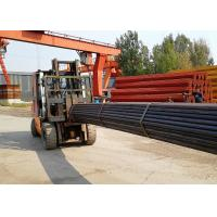 Buy cheap Bs1387 39 Ft Steel Scaffold Tube Rust - Proof Steel Pipe Scaffolding For Platform product