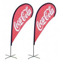 Buy cheap Wind Dancer,Outdoor Giant Flag , portable flagpole, wind flag pole from wholesalers