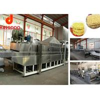 Buy cheap 56kw Fried Instant Noodle Making Machine With 1000-1200KG/H Steam Consumption from wholesalers