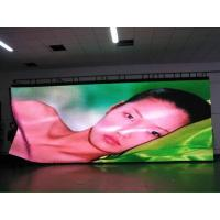 Buy cheap Foldable Soft Flexible LED Curtain , Concert LED Transparent Flexible Display SMD 5050 HD from wholesalers