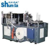 Buy cheap Medium Speed High Speed Paper Cup Machine 130 cups per minute from wholesalers