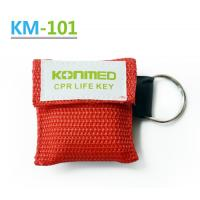 Buy cheap keyring cpr mask replacement cpr training mask first aid kit from wholesalers