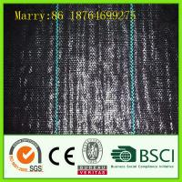 Buy cheap black pp woven weed control fabric from wholesalers