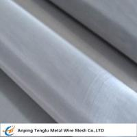 Buy cheap T-316 Stainless Steel Wire Mesh |Woven or Welded by Wire 1.4404 from wholesalers
