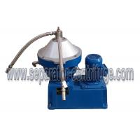 Buy cheap Solid - Liquid Automatic Mineral Centrifugal Oil Separator Model 1500 L / h from wholesalers