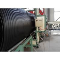 Buy cheap large diameter hollow wall winding spiral pe/hdpe pipe production line extrusion machine manufacturing for sale from wholesalers