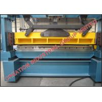 Buy cheap Automatic Cut to Length Metal Sheet Cutting Machine With PLC Controlled from wholesalers
