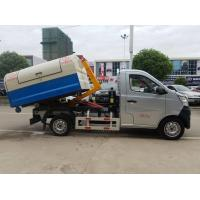 Buy cheap Mini Changan Pull Arm Hook Lift Garbage Truck / Refuse Removal Truck 1CBM 2CBM product