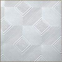 Buy cheap PVC ceiling- Pvc Gypsum Ceiling Tile from wholesalers