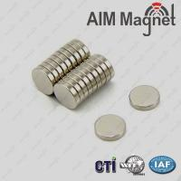 Buy cheap leather goods 10x5mm rare earth magnets from wholesalers