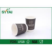 Buy cheap Promotional Printed Black Disposable Coffee Cups , Biodegradable Paper Cups from wholesalers