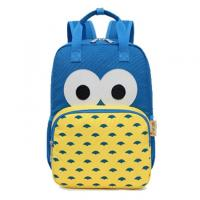 Buy cheap Polyester Cartoon Promotional Products Backpacks / Animal Pretty School Bags from wholesalers