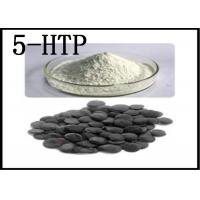 Buy cheap 5 - HTP Griffonia Extract 56 69 9 Natural White Powder Anti Tumor Sedation from wholesalers