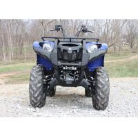 Buy cheap Yamaha Style 700cc Four Wheel Atv With 4 - Stroke Liquid - Cooled Single SOHC 4 Valves from wholesalers