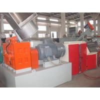 Buy cheap Durable Plastic Recycling Granulator Machine PP PE Compacting Die - Face Cutting Pelletizing Line from wholesalers